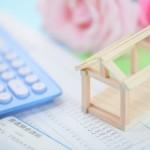 これ知ってる?老後に持ち家を現金化する4種!売却・担保・賃貸の制度!