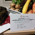 ふるさと納税 牛肉 お取り寄せ口コミ &試食会レポ!人気No1 ステーキ肉&すき焼き肉 など!