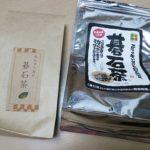 今日から摂りたい!健康長寿の食べ物。100歳以上 日本最多の島根県の食事から学ぶ!