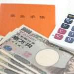 50歳から65歳までに老後のお金「2000万円」作る対策法!