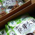 TV紹介!発芽蒸し大豆で美味しく健康!通販で食べてみたら、こんなに美味しかった!